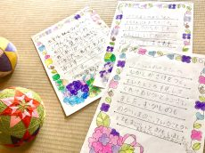 竹田小学校の社会見学後に届いた子供たちの手紙