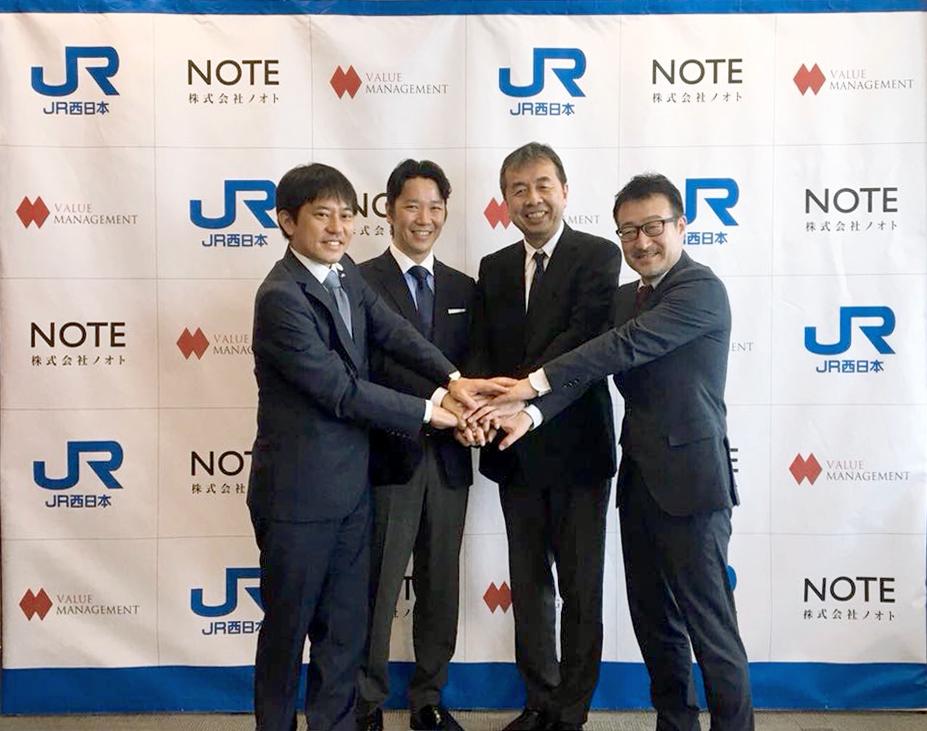 新旅館業法で日本初の分散型ホテル登録