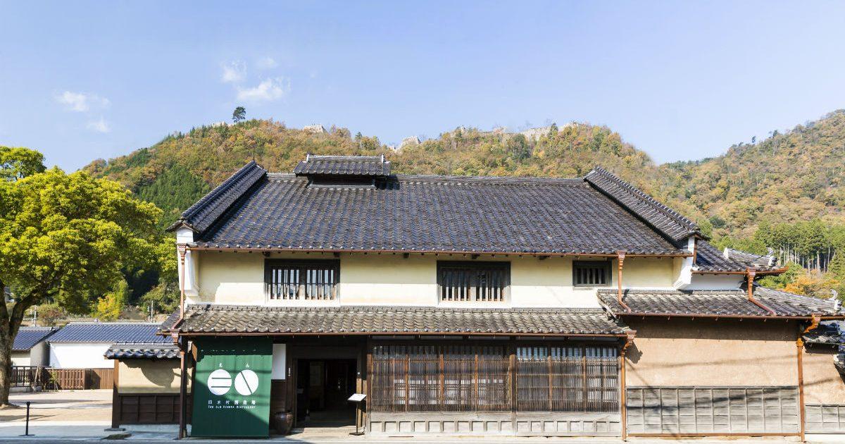 旧木村酒造場の竹田城下町ホテルえん